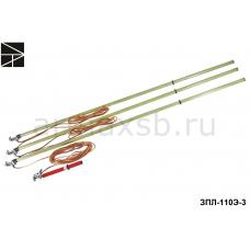 ЗПП-110Э-3 [Сечение, S 25мм]  переносное заземление для РУ