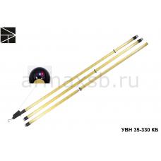 УВН 35-330 КБ указатель высокого напряжения